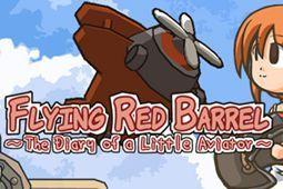 飞天红酒桶-小小飞行员日记