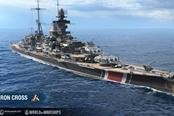 战舰世界0.9.6德国航空母舰补给箱内容一览