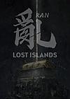 乱·失落之岛