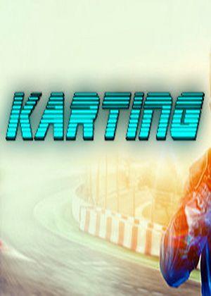 Karting图片