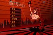 《红色警戒3》Steam版汉化补丁与使用教程