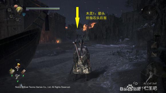 仁王2牛若战记DLC全木灵图文收集攻略