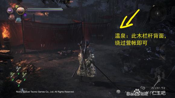 仁王2牛若战记DLC全温泉位置一览