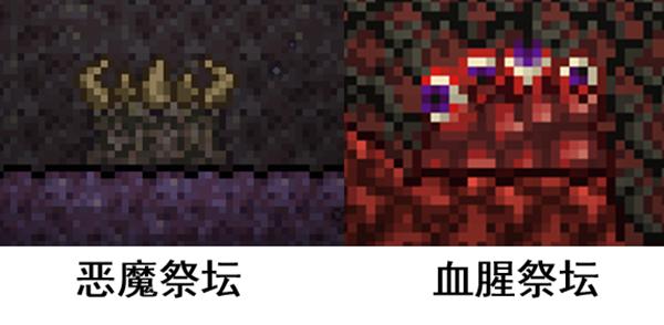 泰拉瑞亚1.4.1汉化版下载