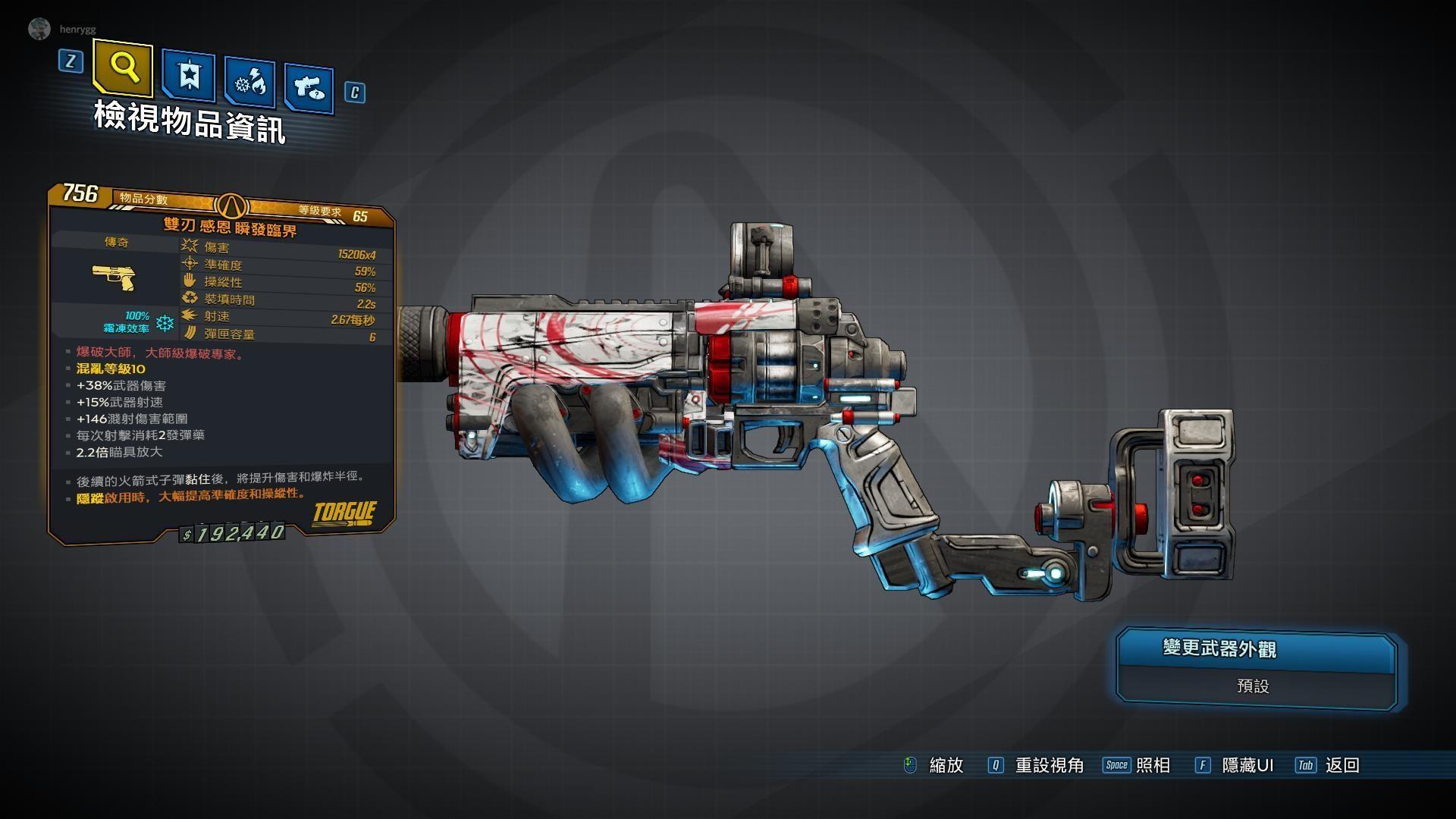 无主之地3DLC4强力武器装备推荐