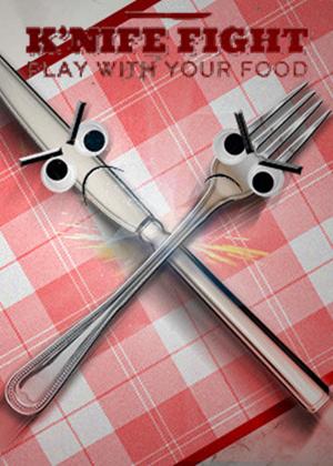 餐具格斗图片