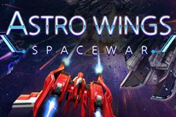 星辰之翼:太空战争