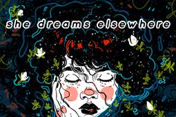 她在别处做梦