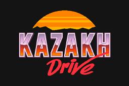 哈萨克车道