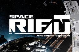 太空裂缝:奥秘系统