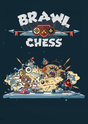 國際象棋大亂斗