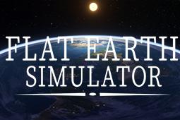 扁平地球模擬器
