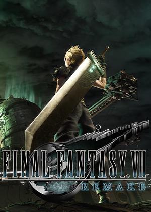 最終幻想7:重制版