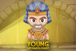 青年的考古學家