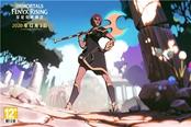 育碧魁北克發布《渡神紀:芬尼斯崛起》新宣傳…