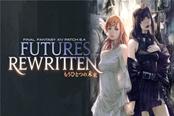 《最终幻想14》新版本截图公开 展示多项