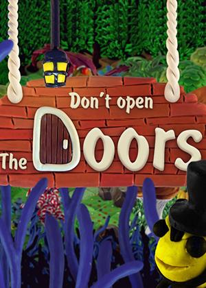 别开门图片