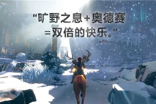 育碧发布《渡神纪:芬尼斯崛起》上市预告片