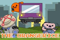 橘子大米组合