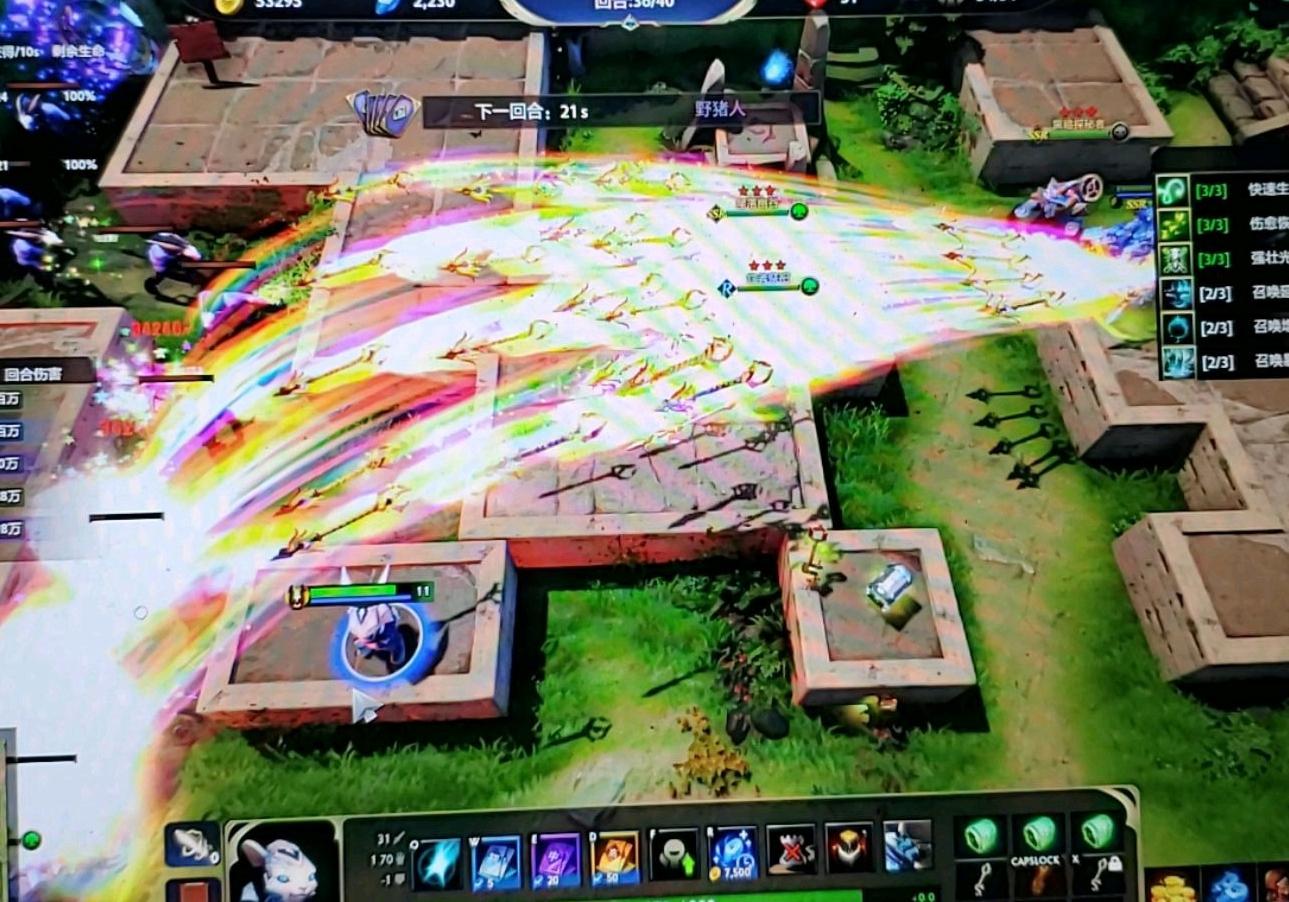 DOTA2喚靈之戰高難度通關玩法教程