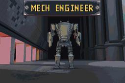 機械工程師