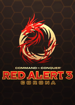 红色警戒 3 日冕图片