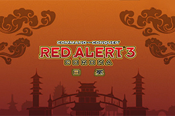红色警戒 3 日冕
