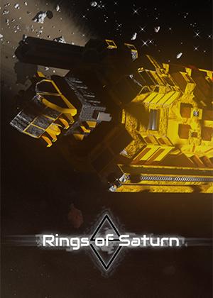 ΔV:土星光环
