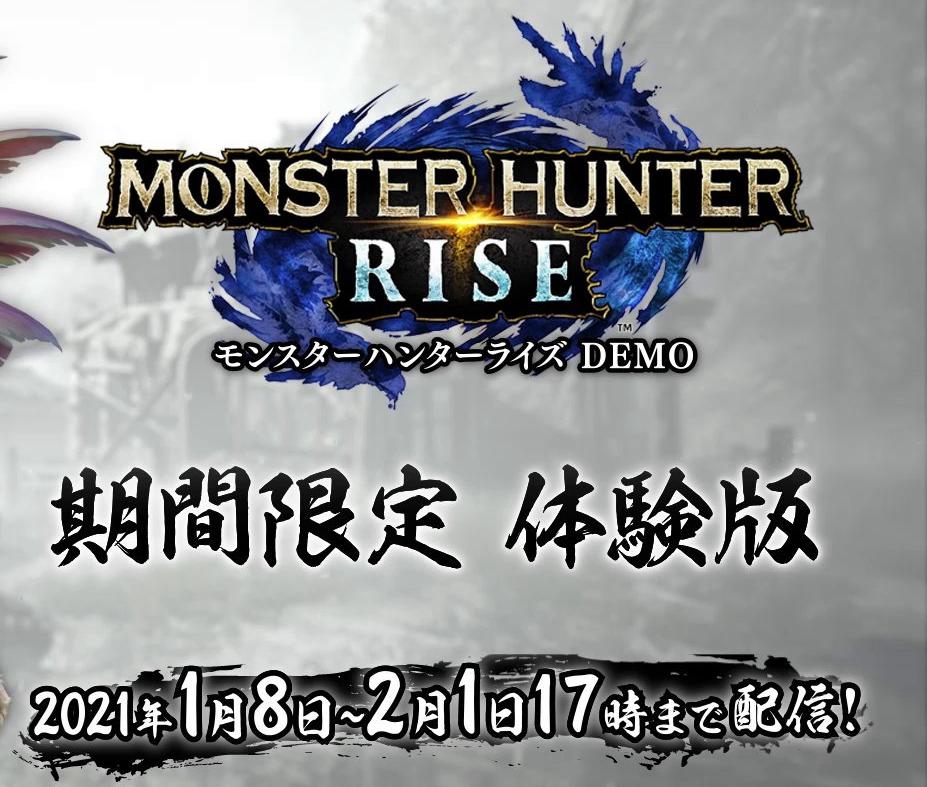《怪物獵人:崛起》公開全新PV 展示大量游戲要素