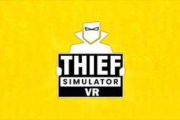 小偷模拟器 VR