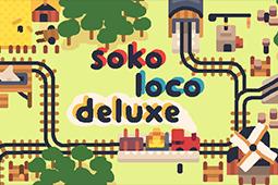 Soko Loco 豪华版