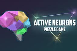 活跃神经元