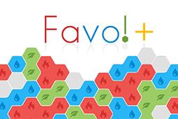 Favo!+
