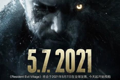 《生化危机8》将在5月7日发售 PS5试玩版