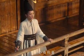 官方发布《侍神令》主题曲归处MV 周深演唱