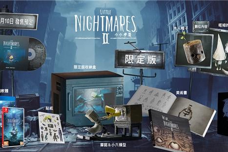 万代发布《小小梦魇2》实况宣传片