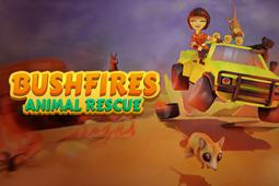 叢林大火:動物救援
