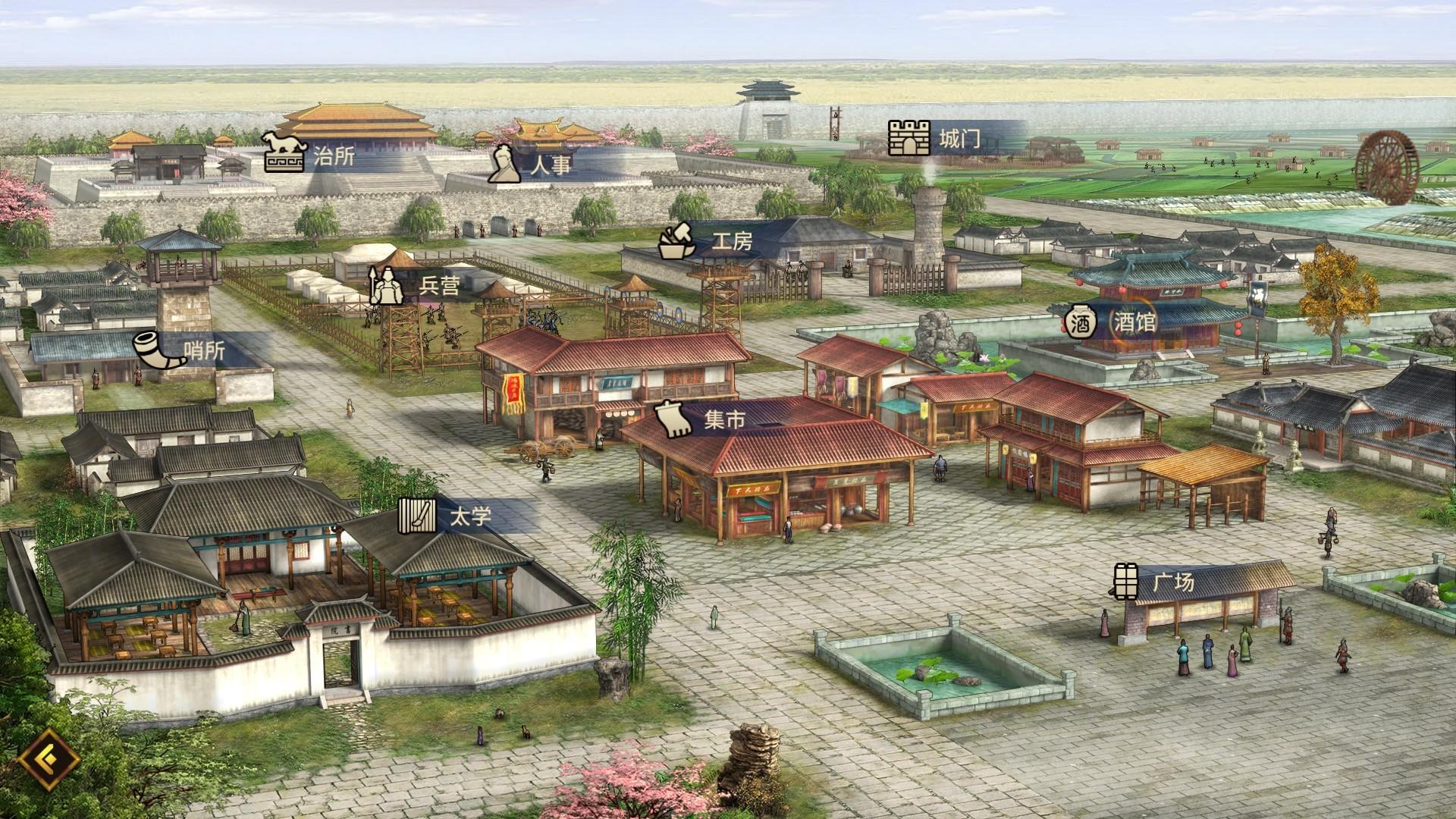 三国志:汉末霸业图片
