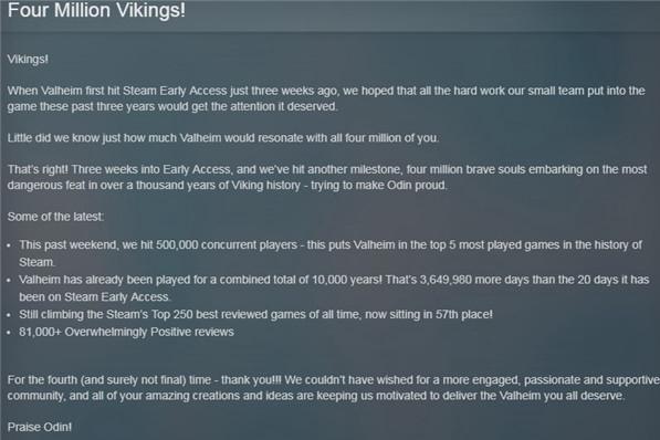 《Valheim: 英灵神殿》销量破400万 总游戏时…