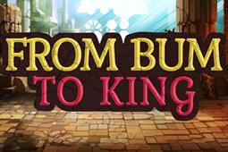 从乞丐到国王