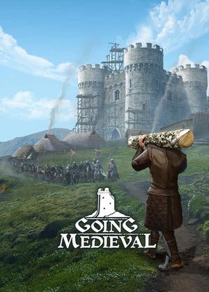 走向中世纪图片