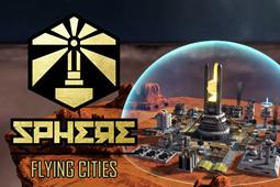 球体:飞行城市