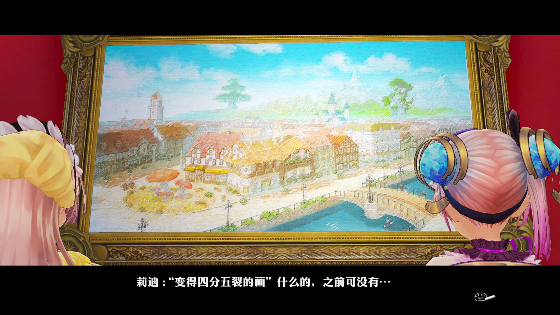 莉迪&苏瑞的炼金一级特黄牲交大片免费看 ~不可思议绘画的炼金术士~ DX图片