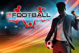 我们代表足球