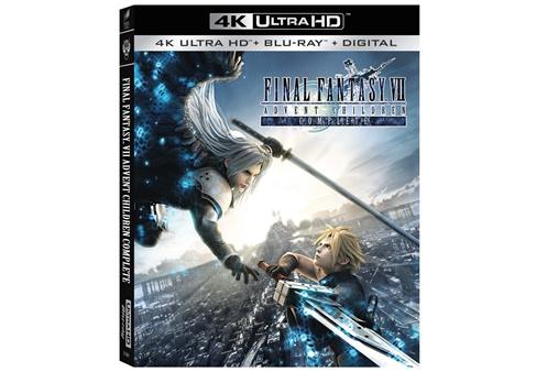 《最终幻想7:降临之子》4K重制版前10分钟影像发布