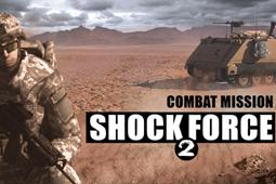 战斗任务:威慑力量2