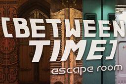 在时间之间:逃离室