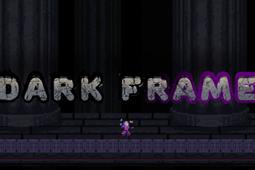 黑暗的框架