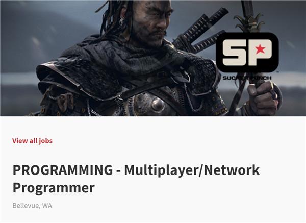 对马岛之鬼开发商SP新作为多人游戏
