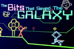 拯救银河系的碎片